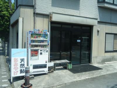 おとり鮎・木村商店様.jpg