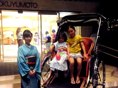 geishajinriki.jpg
