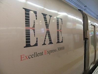 EXE2.jpg