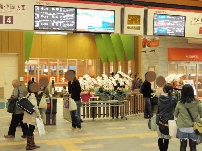 箱根湯本駅改札口